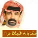 كم الساعه ابو عسكر مع تحيات فيصل