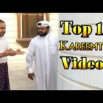 كريم تايم مدير كبير فيديو كليب حصري 2017 2018 Kareemtime song