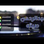 حمود العيسى كم مرتن جيت ابي شوفه 2018 شباب الفيصل
