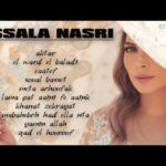 Assala Nasry Best Songs أجمل مقاطع أغاني اصاله نصري