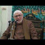 الدكتور عبدالعزيز سلام في بشبيش 9 9 2016 HD