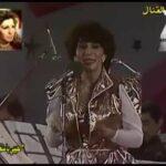Habebi Ya Metgharab Fayza Ahmed حبيبى يا متغرب حفلة فايزة أحمد
