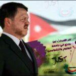 حمدي بيبرس متعب الصقار علي قلبي اغاني وطنية اردنية YouTube