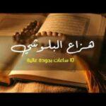 رقية شرعية الاحياء الاعضاء الميت باذن الله تعالىPaper legitimacy
