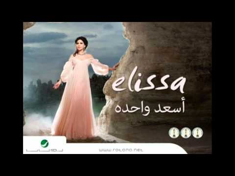 TÉLÉCHARGER ELISSA 2012 MP3 AS3AD WA7DA