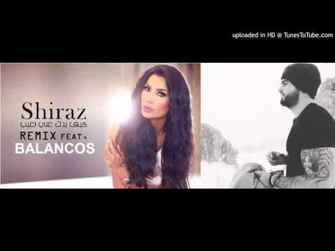KIF SHIRAZ TÉLÉCHARGER GRATUITEMENT TGHIB MUSIC 3ANI BADAK MP3